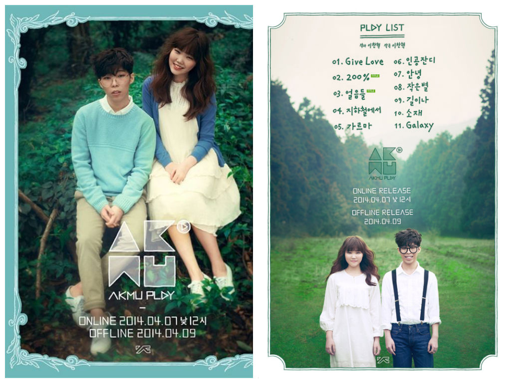 "Akdong Musician Releases Track List for Debut Album ""Play"""