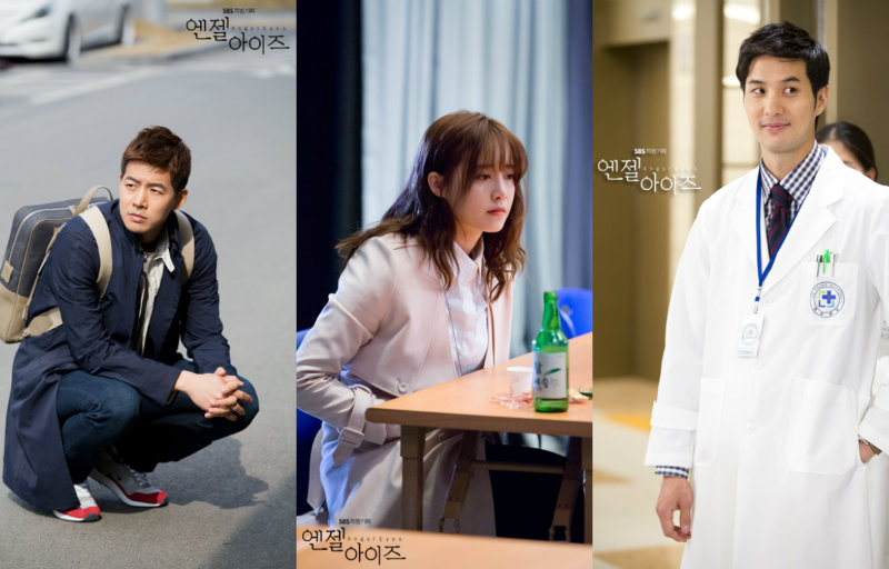 angel eyes love triangle soompi