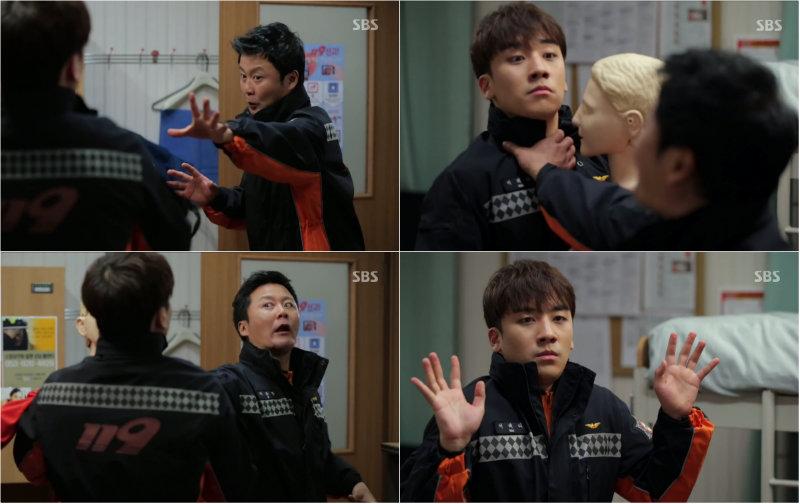 Seungri, Gong Hyung Jin
