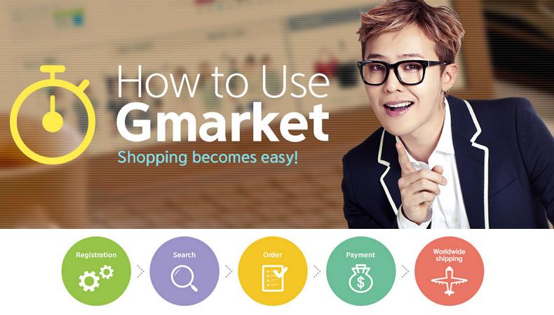 article_banner_gmarket