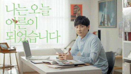 buzz_minkyunghoon