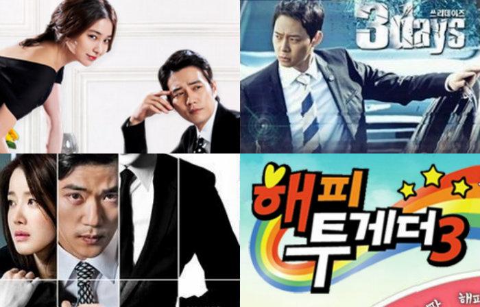 dramas variety canceled soompi