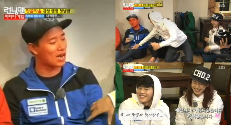 gary running man song ji hyo soompi