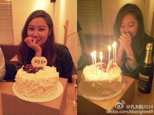 gong hyo jin weibo