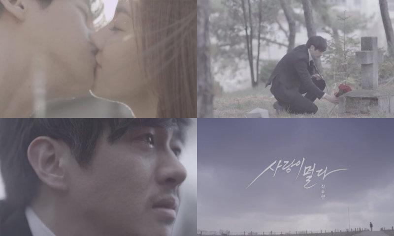jin ho hyun final