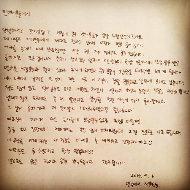 kara letter