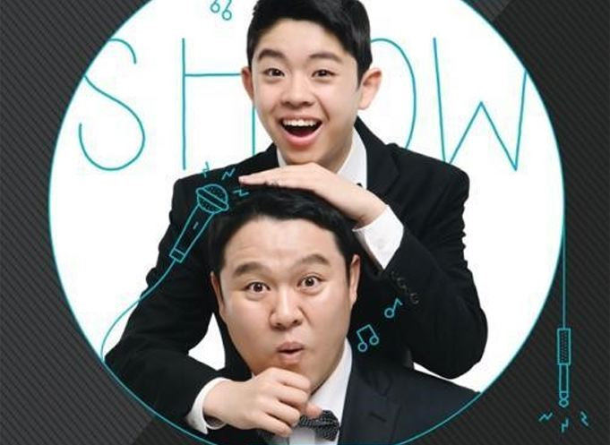 Kim Gura and Son Kim Dong Hyun to Host Their Own Show!
