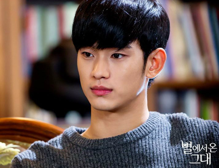 "Kim Soo Hyun as Do Min Joon in ""Man from the Stars"""