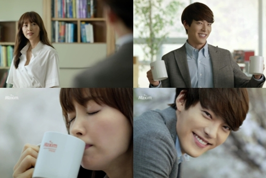 Kim Woo Bin and Lee Na Young Couple Up Again to Endorse Another Brand