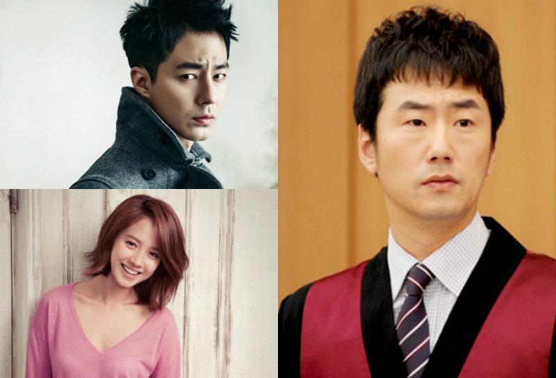ryu seung soo jo in sung song ji hyo running man soompi