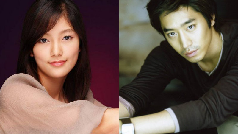 Shinhwa's Eric Mun Is Dating Actress Na Hye Mi | SoompiEric Mun Scandal