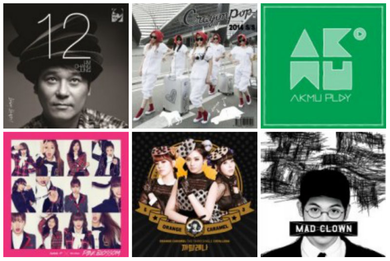 soompi Weekly K-Pop Music Chart 2014 – April Week 4