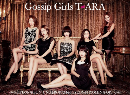 t-ara+gossip+girls+diamond