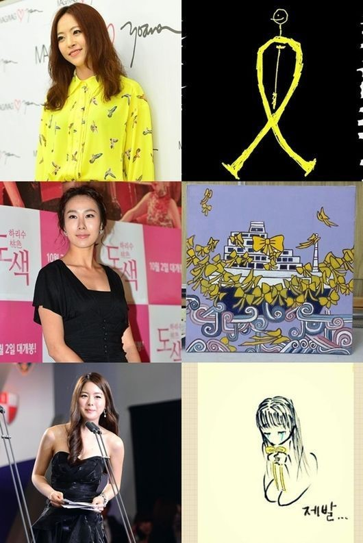 sewol ferry yellow ribbon campaign