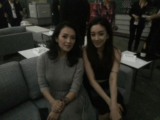zhangziyi_jungryeowon