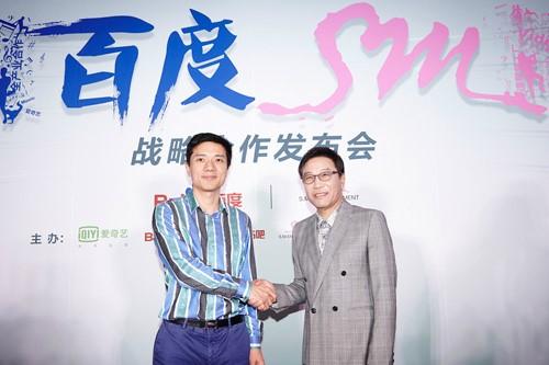 SM Entertainment Baidu