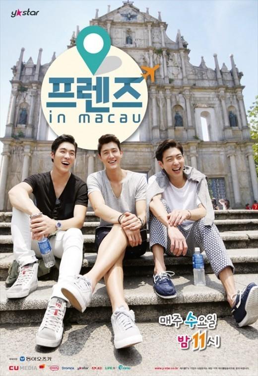 Friends in Macau