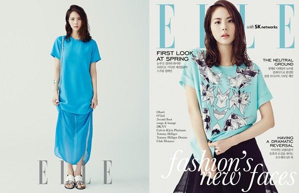 Park Ji Yoon Elle