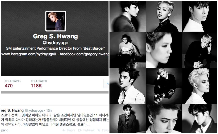 Greg Hwang Tweet EXO