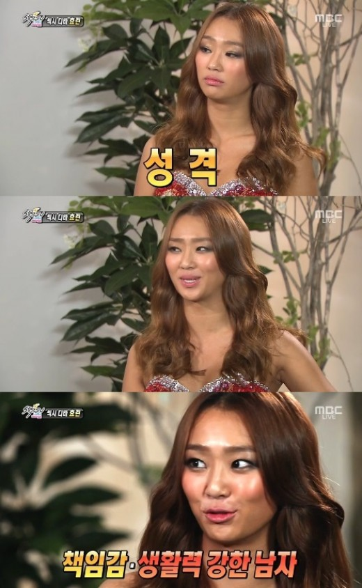 SISTAR's Hyorin Confesses Her Ideal Type and Thoughts on ...Hyorin 2014