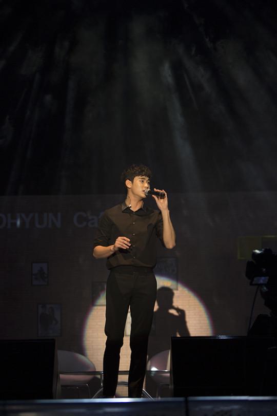 Kim Soo Hyun - IMG_6936