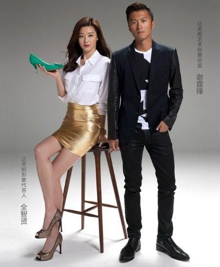 Jeon Ji Hyun_Nicholas Tse