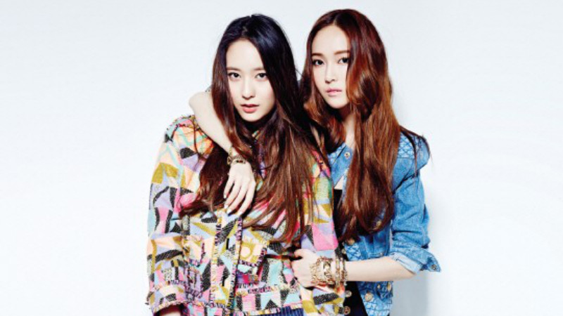"The Jung Sisters, Jessica and Krystal, Unveil Their Home for Reality Show ""Jessica & Krystal"""