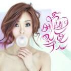 Image of G.na's Secret (Pretty Lingerie)