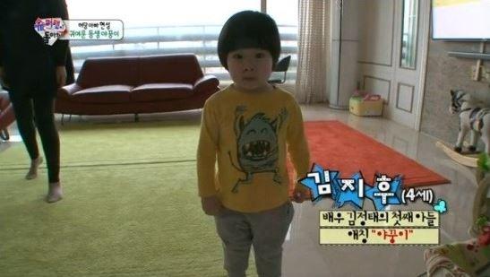 Kim Ji Hoo on Superman Returns in March