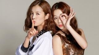 Kim Sung Eun and Park Soo Jin Featured Image
