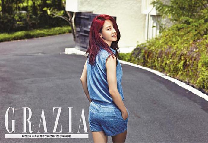 Song Ji Hyo for Grazia