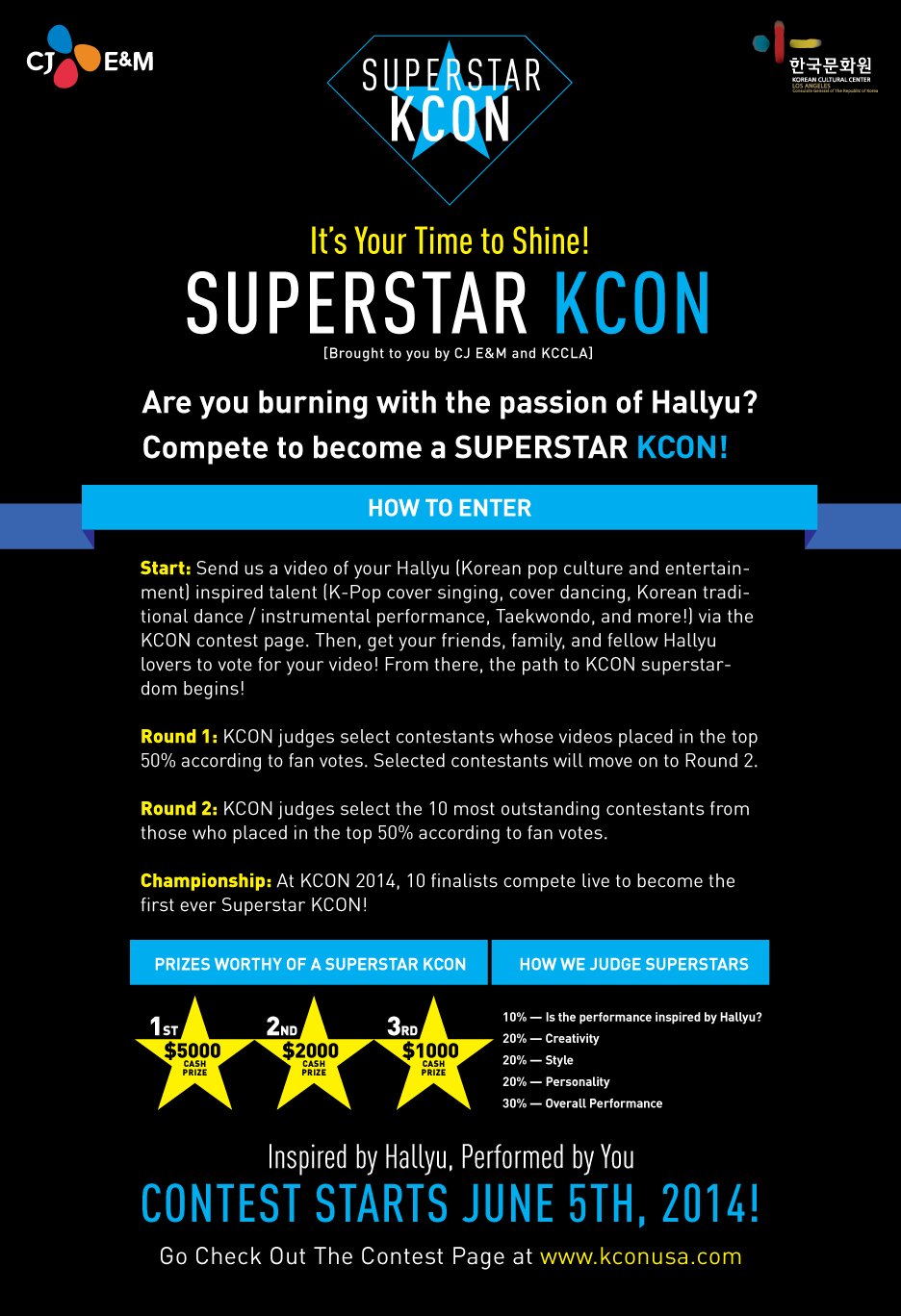 [Web]SuperstarKcon