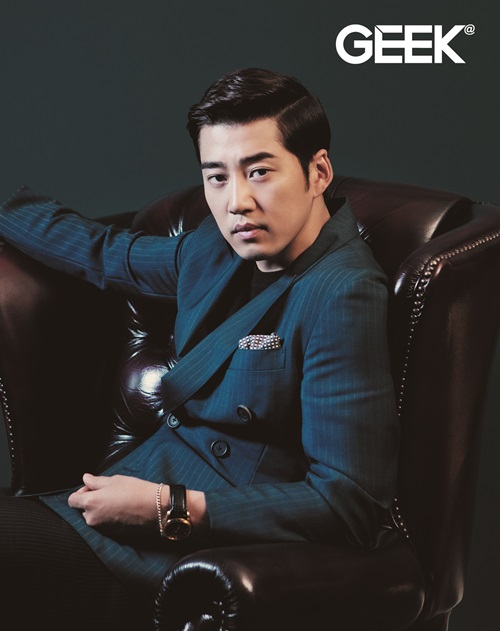Yoon Kye Sang for Geek