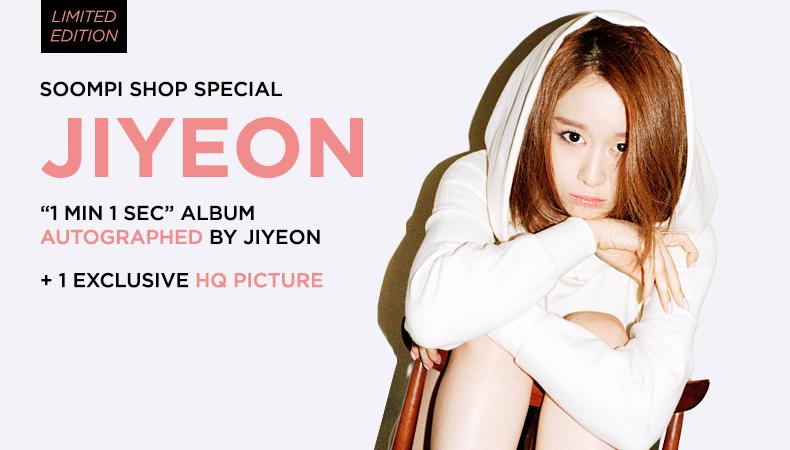 article_bnr_jiyeon