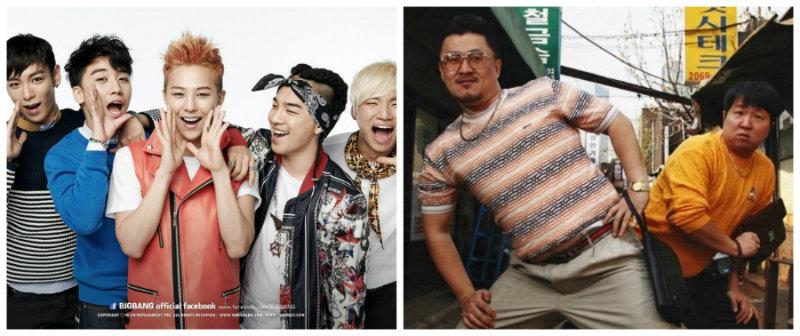 big bang_hyung don and dae jun