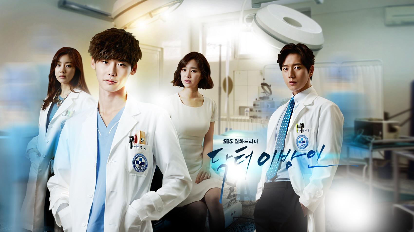 doctor_stranger_poster