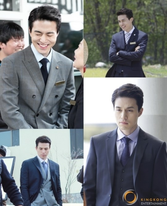 Lee Dong Wook Hotel King