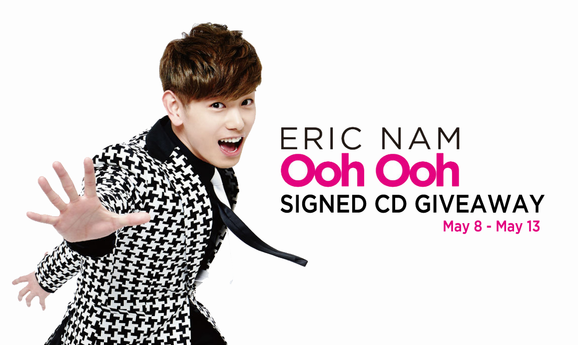 eric nam giveaway article_CL