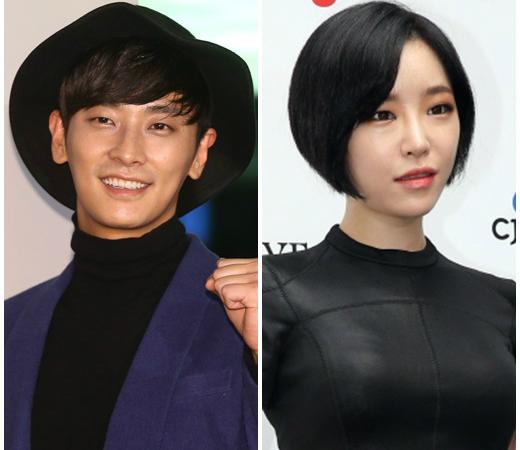 Gain and joo ji hoon dating