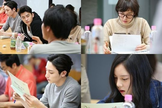 high school king script reading 1
