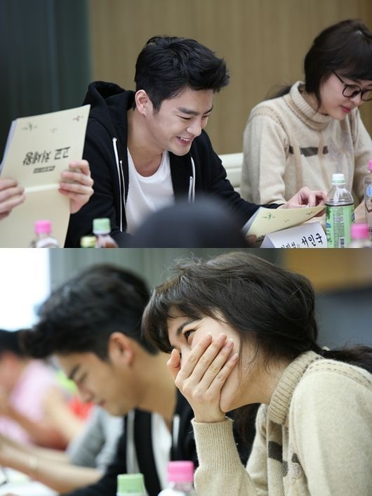 high school king script reading 2