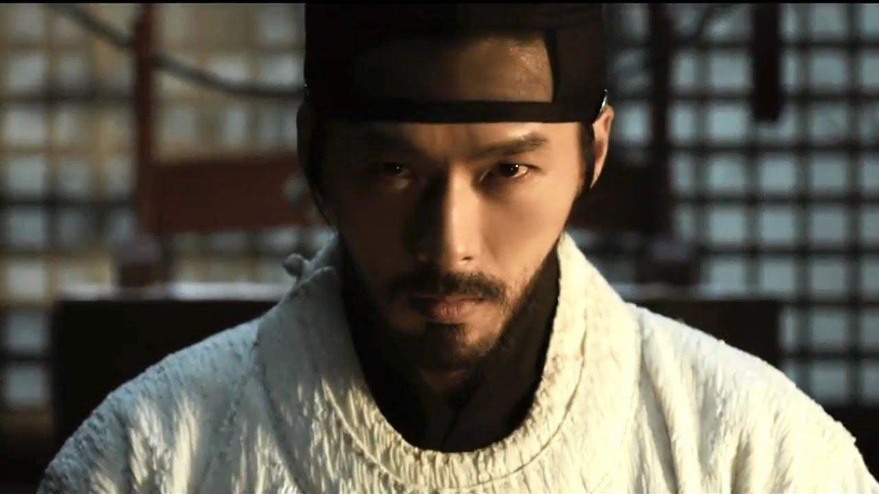 hyunbin fatal encounter 14