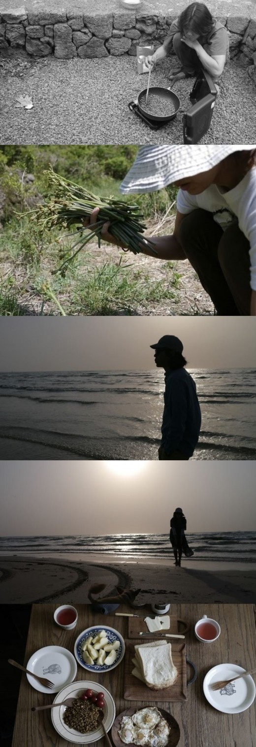 lee hyori blog