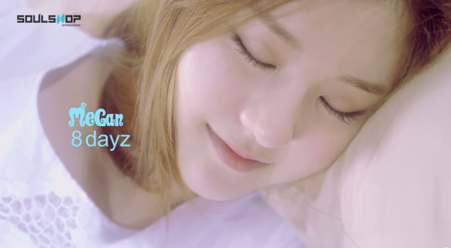 """Megan Lee Makes Her Official Debut with """"8dayz"""" + g.o.d Video Message of Support"""