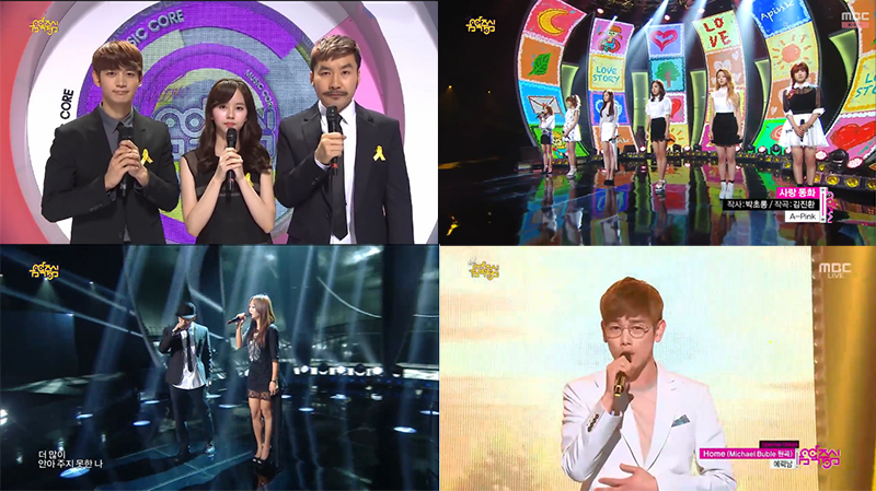 Music Core 05.10.14