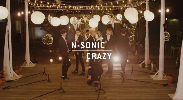 n-sonic  crazy mv teaser 2