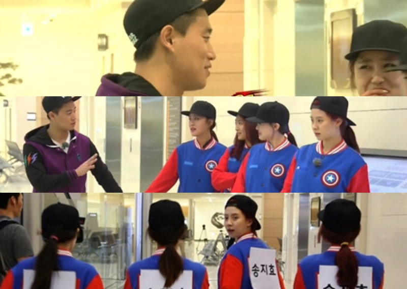 running man soompi gary song ji hyo