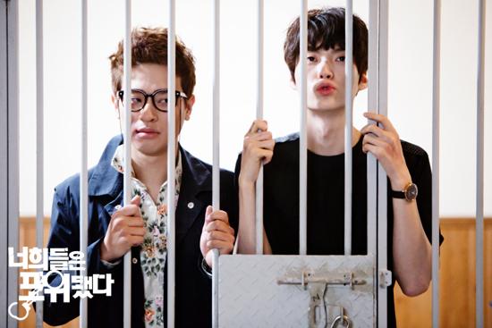 you're surrounded ahn jae hyun