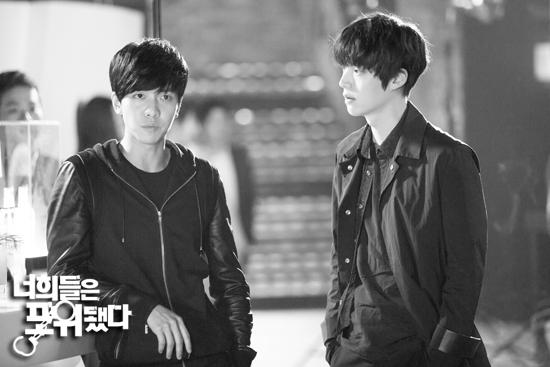 you're surrounded lee seung gi ahn jae hyun