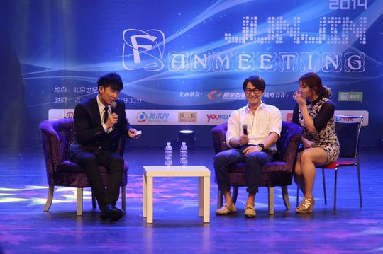 Jun Jin Fanmeet